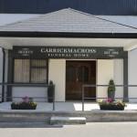 Deery's Funeral Home